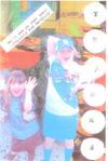 Cookiegirls_001